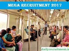 MEGA Recruitment 2017