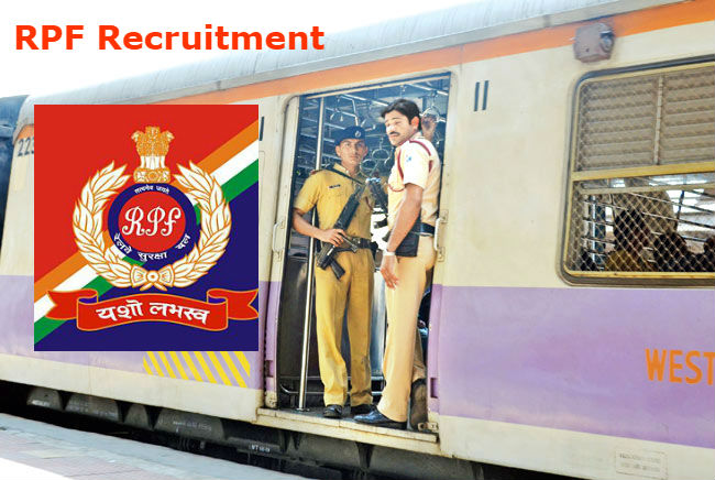 RPF Recruitment 2017