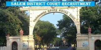 Salem District Court Recruitment 2017