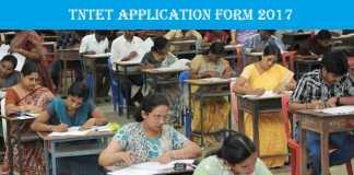 TNTET Application Form 2017