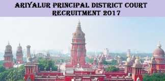 Ariyalur District Court Recruitment 2017