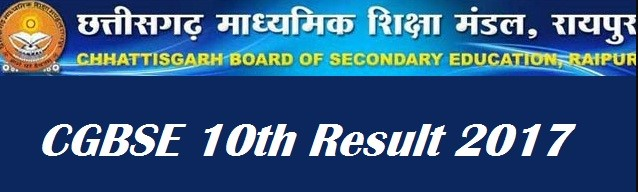 Cgbse-10th-results-2017