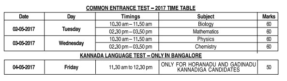 KCET-Exam-Schedules 2017