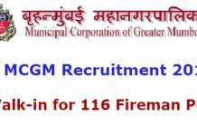 MCGM Recruitment 2017