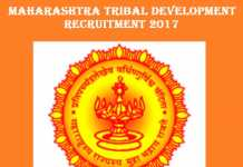 Maharashtra Tribal Development Department Recruitment 2017