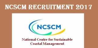 NCSCM Recruitment 2017