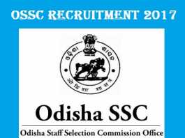 OSSC Recruitment 2017