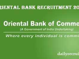 Oriental bank Recruitment 2017