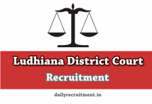 Ludhiana District Court Recruitment 2017