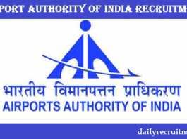 AAI Recruitment 2017