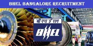 BHEL Bangalore Recruitment 2017