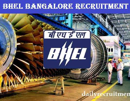 BHEL Bangalore Recruitment 2017