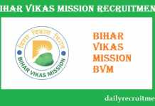 Bihar Vikas Mission Recruitment 2017