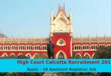 Calcutta High Court Recruitment 2017