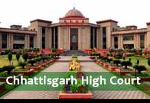 Chattisgarh-high-court-recruitment