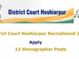 District Court Hoshiarpur Recruitment 2017