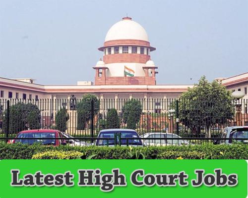 High-Court-Jobs 2017