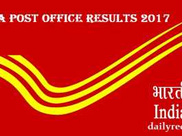 India Post Office Results 2017