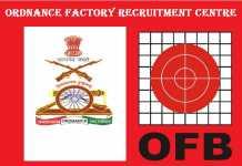 Indian Ordnance Factory OFRC Recruitment 2017