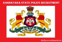 Karnataka State Police KSP Recruitment 2017
