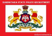 Karnataka State Police KSP Recruitment 2017