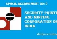 SPMCIL Recruitment 2017