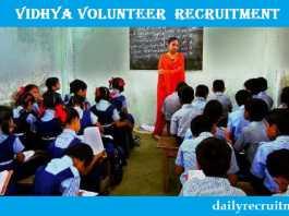 TS Vidhya Volunteer Recruitment 2017