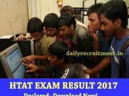 HTAT Result 2017