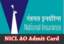 nicl-admit-card-2017