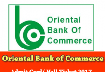 obc-bank-admit-card-2017