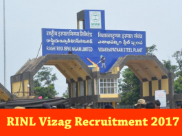 VIZAG Steel Plant RINL Recruitment 2017