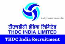 thdc-recruitment-2017