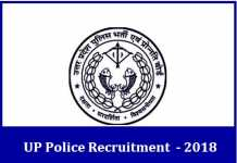 UP Police Recruitment 2018