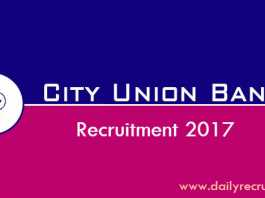 City Union Bank Recruitment 2017