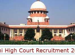 Delhi High Court Recruitment 2017