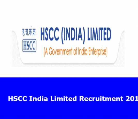 HSCC India Limited Recruitment 2017