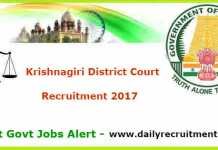 Krishnagiri District Court Recruitment 2017