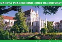MP High Court Recruitment 2017
