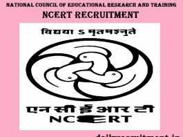 NCERT Recruitment 2017