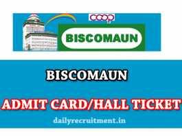 biscomaun-admit-card-2017