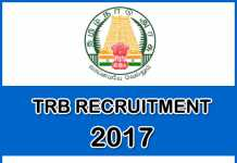 latest-trb-recruitment