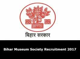 Bihar Museum Society Recruitment 2017