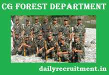 Chhattisgarh Forest Department Recruitment 2017