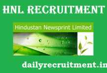 HNL Recruitment 2017