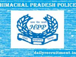HP Police Recruitment 2017