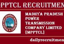 MPPTCL Recruitment 2017