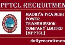 MPPTCL Recruitment 2017