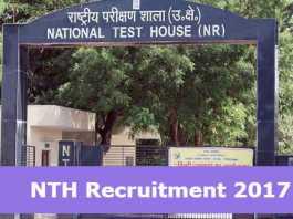 NTH Recruitment 2017