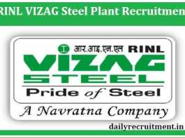 RINL VIZAG Steel Plant Recruitment 2018
