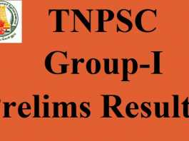TNPSC-Group-1-Results-2017